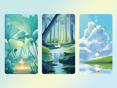 24 solar terms illustration plant forest 插图