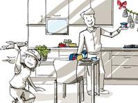 Kitchenspot