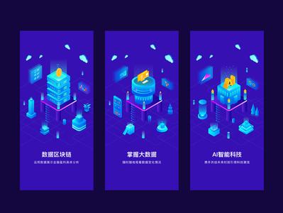 2.5 dAPP guide page app illustration type ui design