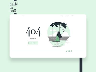 DailyUI - 008 experience design ui design ux design ux web design web error 404 page 404 dailyui 008 dailyui