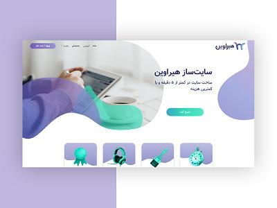 Hirawin Website rtl design branding website ui