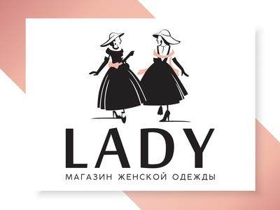 "logo design for the woman's clothes store ""LADY"""