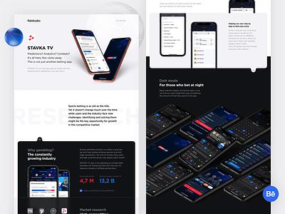 Stavka TV iOS: Behance case stavka case study gambling bookmaker bettingapp betting bets interaction flat ux ui interface dribbble clean design
