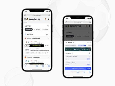 Eurostavka: Betslip tips predictions forecasts bets betting design sport animation betslip logo branding ux ui interface