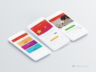 Nikupen app - Red Ui Design red application red app ux designer ui designers ux design ui design uxdesign uidesign content red ui app design app ui app application red