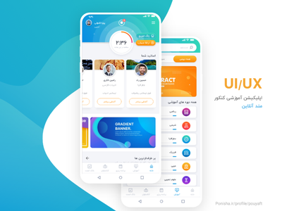 Online Learning App dashboad creative colorful learning app learning school uxdesign ux uidesigner uidesign ui dashboard blue app app design clean ui clean