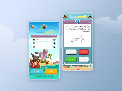 Game UI Design ui ui design gameui game design game