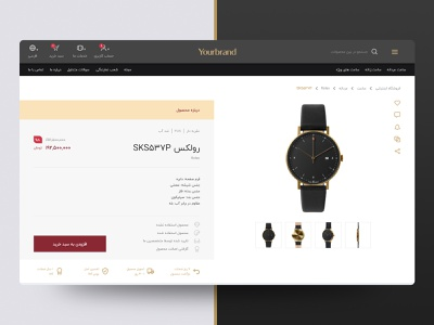 Watch store clock product page clean ui ux ui store shopping watch store watch