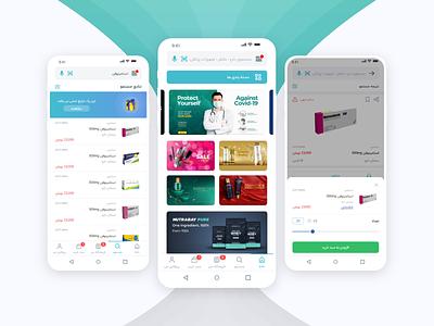 Medicine App UI/UX Design app homepage shop store online store online shopping online shop clean blue ui health pharmacy doctor medicine medical