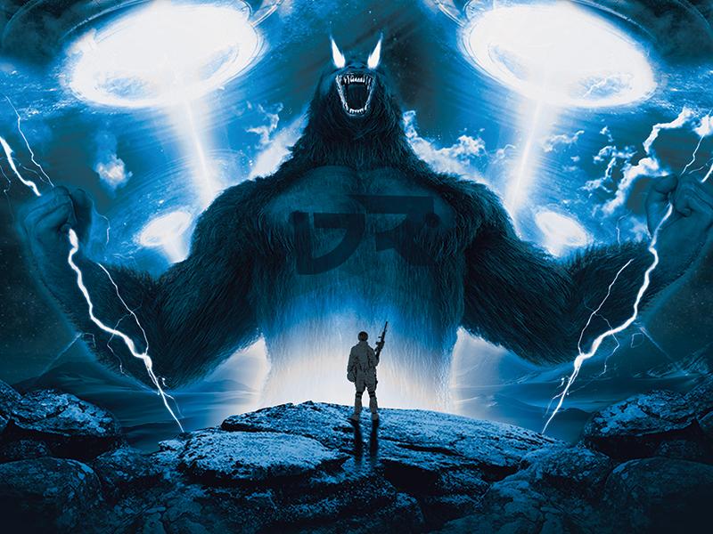 D-Stortion Records | Complex | Enigma EP beast invasion music artwork enigma image manipulation digitalart dnb