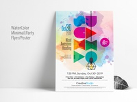 Watercolor Minimal Event/Party Poster