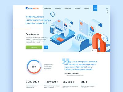 Landing page for payment system website design webdesign website ux ui payment money landing page landingpage