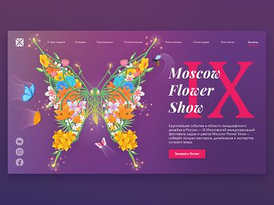 Flower show concept web design web hero illustration landing graphic design website design ui flower butterfly hero image landing page website