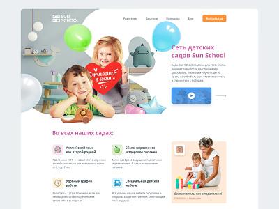 The site for preschool network baby kinder ux education kindergarten homepage preschool ui kids webdesign website