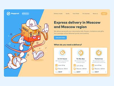Express delivery website web landing page illustration header fast express delivery express delivery service deliver delivery