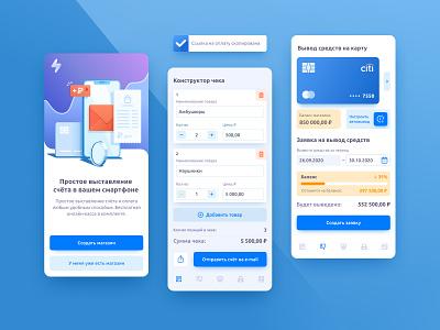 App UI: Paycheck's creation webdesign web wallet ux design ux ui design ui payment money mobile app mobile illustration credit card bil form bill app