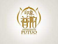 Impression of Putuo