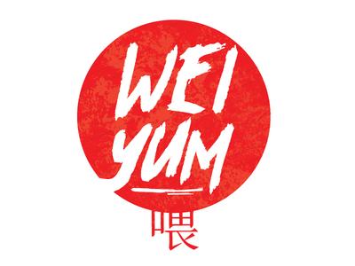 Wei Yum