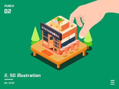 2.5D Illustration 2.5d