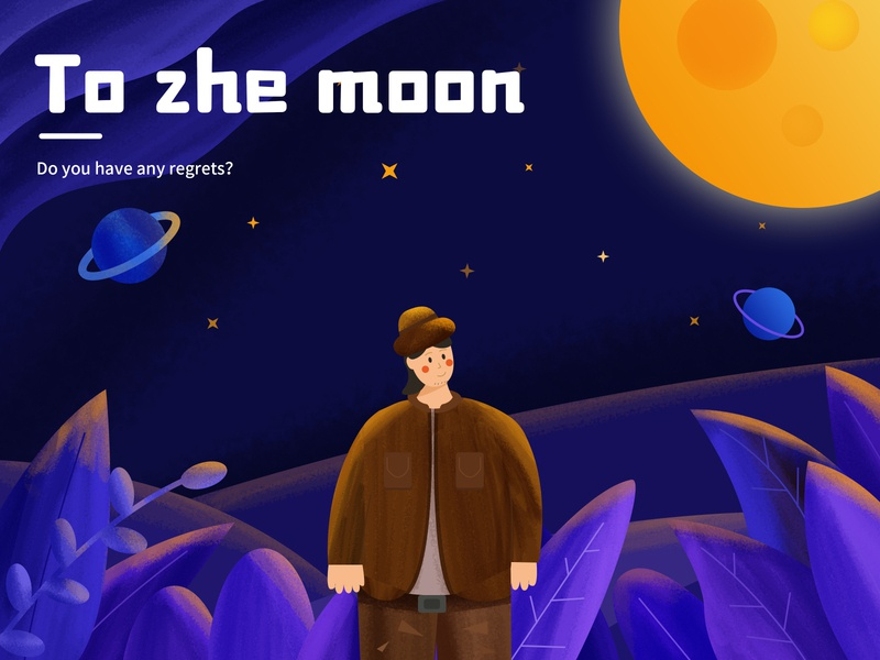 To zhe moon illustrator