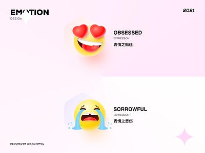Expression Design emoticons illustrator web illustration design app icon ux ui