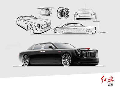 HQ L9 - industrial design 手绘效果图 工业设计 sketch auto design industrial design