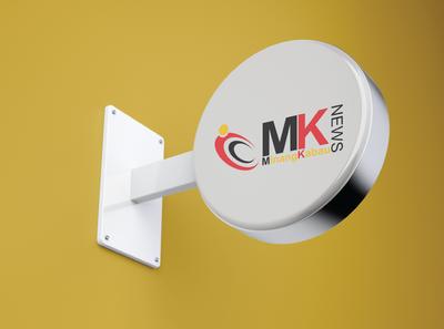 minang kabau news logo