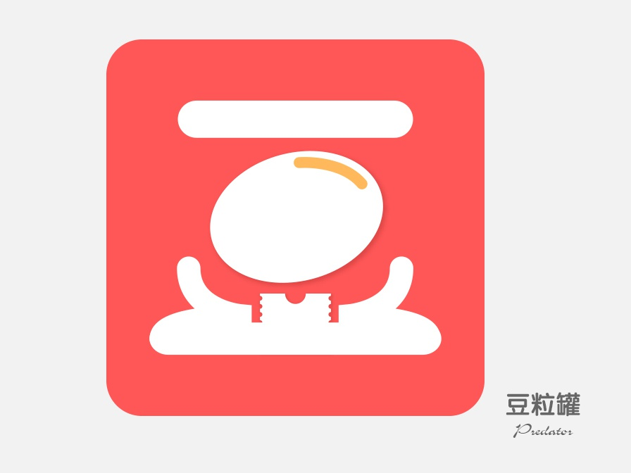 APP-icon   豆粒罐 icon logo