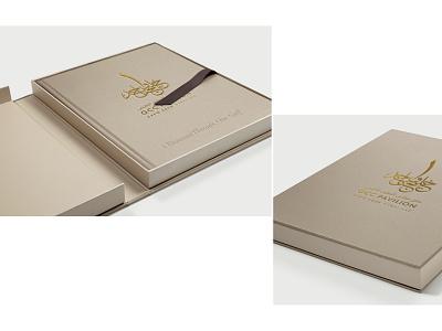 GCC Pavilion Visual Identity Design - Expo 2020 Dubai UAE modern design book design coffee table book layout middle east website design exhibition brand designer creative concept world expo expo2020 art direction graphic design brand identity visual identity expo creative design branding concept branding design branding