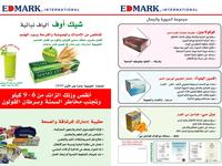 Arabic Flyer