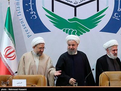 Aquila logo plagiarism at 29th International Islamic Unity Conf. logo president iran hassan rohani plagiarism aquila