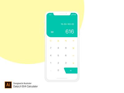 Dailyui 004 Calculater web ux illustration branding daily ui 004 dailyui challenge ui app illustrator design