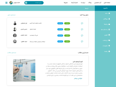 Dashboard design illustrator website web dashboard ui dashboard ux ui