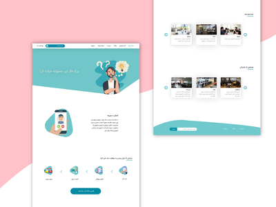 home page first page home page vector ui ux web design illustrator