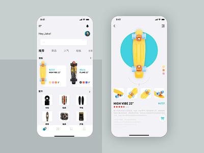 Skateboard Online Store app design mobile app ux ui store skateboard online longboards ios ecommerce design deck cuberto app