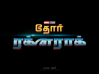 Thor Ragnarok Tamil Title Typography