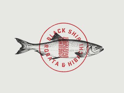 Blackship Imperial Seal