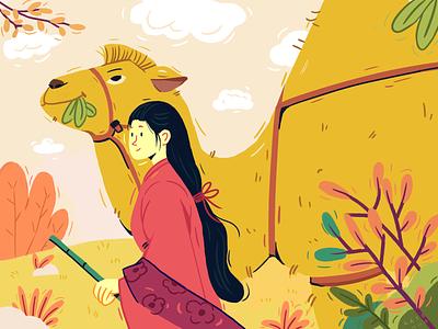 day3 illustration
