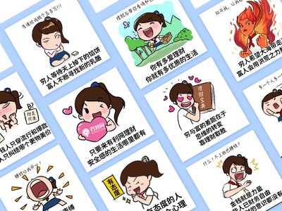 Wechat Expression package illustration