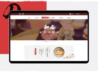 Food electricity web