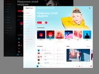 Yandex Music page UI/UX Яндекс Музыка