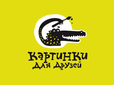 Crocodile logo crocodile art