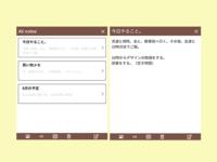 Daily UI 065 Notes Widget
