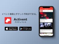 Daily UI 074 Download App.