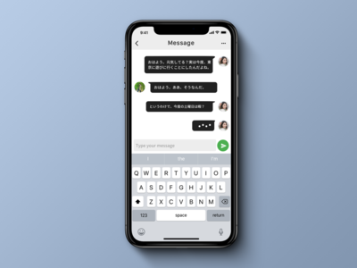 Daily UI 076 Loading on Messenger app