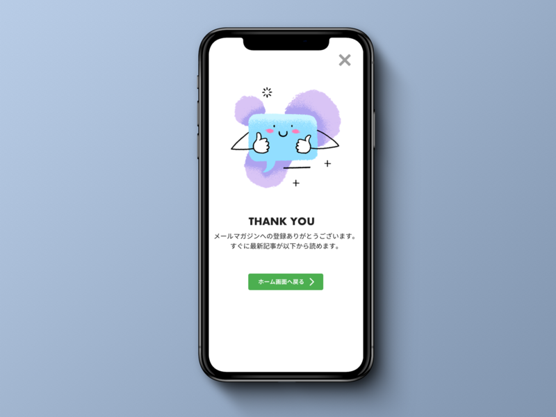 Daily UI 077 Thank You. japanese thanks thankyou illustraion vector icon 100 day ui challenge 100 day challenge ui  ux diseño uipractice uidesign design ui sketch app dailyui