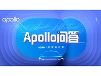 A picture for Apollo WeChat Official Account