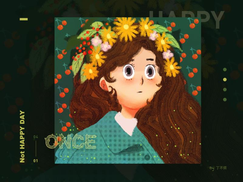 Not Happy? flower red girl green yellow design 插画 illustration