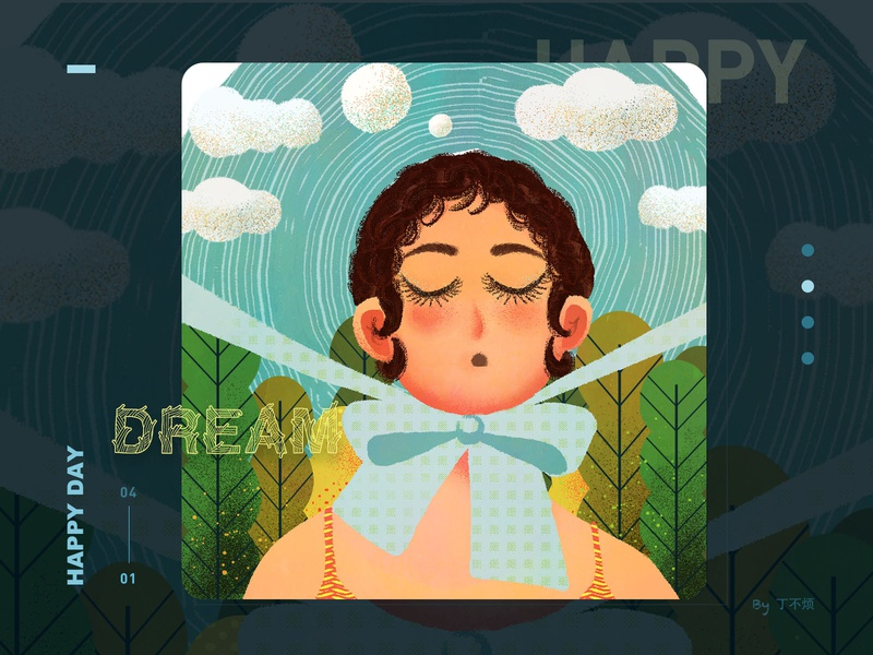 Dream hat girly cloud green blue and yellow blue vector illustration 插画