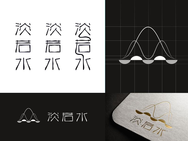 Water water black vector design logo